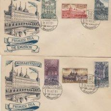 Sellos: 1961 - REAL MONASTERIO SAN LORENZO DE EL ESCORIAL Nº 1382/7 EN SOBRE/SPD PRIMER DIA SFC MUY RAROS. Lote 227047255