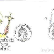 Francobolli: VISITA JUAN PABLO II A BARCELONA. Lote 227549525