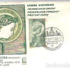 Francobolli: FDC 1956. Lote 227653610