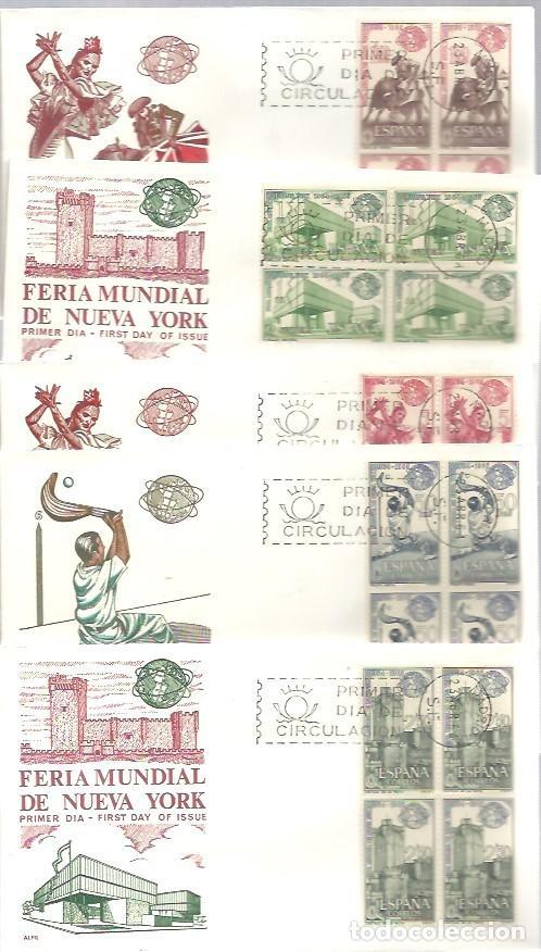 FDC 1964 MARCA ALFIL (Sellos - Historia Postal - Sello Español - Sobres Primer Día y Matasellos Especiales)