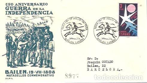 FDC 1948 GUERRA DE LA INDEPENDENCIA BAILEN JAEN (Sellos - Historia Postal - Sello Español - Sobres Primer Día y Matasellos Especiales)