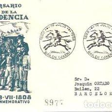 Francobolli: FDC 1948 GUERRA DE LA INDEPENDENCIA BAILEN JAEN. Lote 227786340
