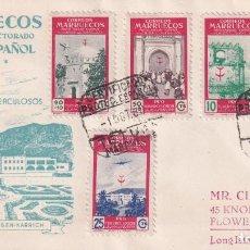 Sellos: MARRUECOS PRO TUBERCULOSOS 1950 (EDIFIL 325/29) EN SOBRE PRIMER DIA CIRCULADO DE ALFIL. RARO ASI.. Lote 227924455
