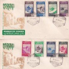 Sellos: MARRUECOS 75 LXXV ANIVERSARIO DE LA UPU 1950 (EDIFIL 312/24) EN TRES SOBRES PRIMER DIA DP. MUY RAROS. Lote 227924805