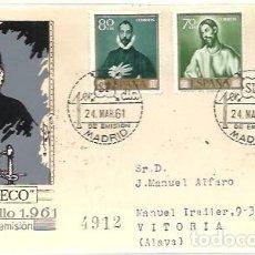 Francobolli: FDC 1961 GRECO. Lote 228866400