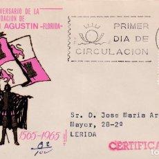 Sellos: SAN AGUSTIN FLORIDA IV CENTENARIO FUNDACION 1965 (EDIFIL 1674) EN SOBRE PRIMER DIA CIRCULADO MS. MPM. Lote 228954460