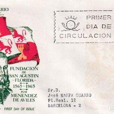 Sellos: SAN AGUSTIN FLORIDA IV CENTENARIO FUNDACION 1965 (EDIFIL 1674) EN RARO SPD CIRCULADO DE ALFIL. MPM.. Lote 228955295
