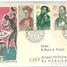 Francobolli: FDC 1962. Lote 229012870