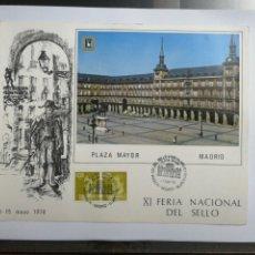 Sellos: TARJETA EXP. FILATELIA EXFILMA 78. XL FERIA NACIONAL DEL SELLO. Lote 229415425