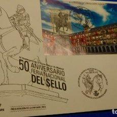 Sellos: SOBRE DE PRIMER DIA, IV CENTENARIO DE LA PLAZA MAYOR DE MADRID. Lote 229924015