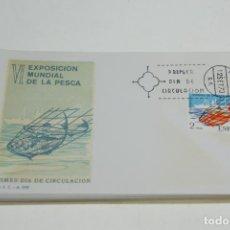 Sellos: LOTE DE 24 SOBRES VI EXPOSICIÓN MUNDIAL DE LA PESCA. PRIMER DÍA DE CIRCULACIÓN. 12 DE SEPTIEMBR 1973. Lote 230333665