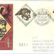 Francobolli: FDC 1958. Lote 230951285