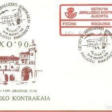 Francobolli: SOBRE MATASELLADO, GETXO-ALGORTA, EXPOSICIÓN FILATÉLICA ,1990, ARRILUZE, CON ETIQUETAS EPELSA. Lote 231361705
