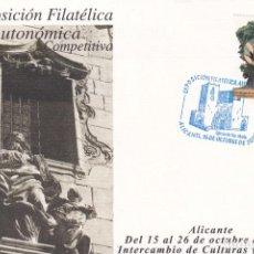 Francobolli: RELIGION IGLESIA DE SANTA MARIA EXPOSICION AUTONOMICA, ALICANTE 2003 MATASELLOS AZUL SOBRE ILUSTRADO. Lote 231559355