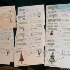 Selos: ESPAÑA 50 TRAJES EN SOBRES FALTAN LOS 3 PRIMEROS ALAVA, ALBACETE, ALICANTE. Lote 231584805