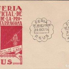 Sellos: MATASELLOS III FERIA OFICIAL DE MUESTRAS - REUS - 1954. Lote 231633600