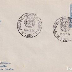 Sellos: BIMILENARIO FUNDACION DE LA CIUDAD, LUGO 1975. RARO MATASELLOS EN SOBRE DE CLUB ALHAMBRA. MPM.. Lote 232029115