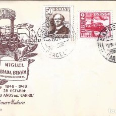 Sellos: EDIFIL 1037-1039 CENTENARIO DEL FERROCARRIL 1948. SOBRE MATASELLOS ESPECIAL FECHADO EL 29-10-1948.. Lote 232093940