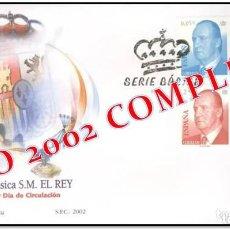 Sellos: SOBRES PRIMER DÍA. ESPAÑA AÑO 2002. (FALTAN CARNET 3925-3932 Y CARNET 3869-3976). Lote 232770110