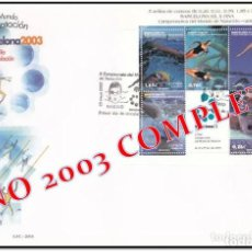 Sellos: SOBRES PRIMER DÍA. ESPAÑA AÑO 2003. AÑO COMPLETO.. Lote 232770300