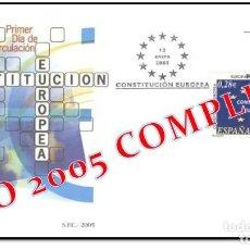 Sellos: SOBRES PRIMER DÍA. ESPAÑA AÑO 2005. AÑO COMPLETO.. Lote 232781845