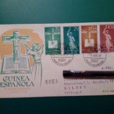 Sellos: GUINEA ESPAÑOLA - 1ER DÍA DE EMISIÓN 1-6-1958, SANTA ISABEL - CIRCULADO. Lote 232980452
