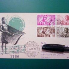 Sellos: GUINEA ESPAÑOLA PRO-INDIGENAS 1953 - 1ER DÍA DE CIRCULACIÓN 1-6-1953 SANTA ISABEL - CIRCULADO - SPD. Lote 232981675