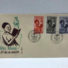 Francobolli: SOBRE DE PRIMER DIA DE CIRCULACION - RIO MUNI - 12 / MAYO / 1960. Lote 234628135