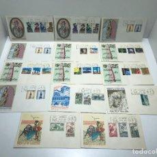 Francobolli: LOTE DE SOBRES DE PRIMER DIA DE CIRCULACION - 1964. Lote 234629035