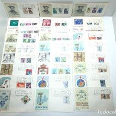 Francobolli: LOTE DE SOBRES DE PRIMER DIA DE CIRCULACION - 1966. Lote 234644300