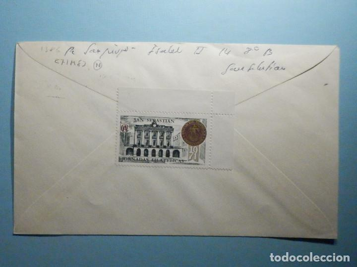 Sellos: Sobre Conmemorativo - Jornadas Filatélicas - San Sebastian 1971 - Asociación Guipuzcoana - Viñeta - Foto 2 - 235496465