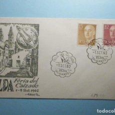 Sellos: SOBRE CONMEMORATIVO ALFIL - FERIA DEL CALZADO 1962 - ELDA - ALICANTE -. Lote 235497165