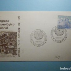 Sellos: SOBRE CONMEMORATIVO ALFIL - XIV CONGRESO ARQUEOLÓGICO NACIONAL - VITORIA 7-12 OCTUBRE 1975. Lote 235497785