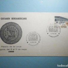 Sellos: SOBRE CONMEMORATIVO - VIII CERTAMEN IBEROAMERICANO - PALACIO DE LA LONJA - ZARAGOZA 1980. Lote 235498300