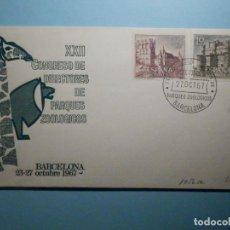 Sellos: SOBRE CONMEMORATIVO - ALFIL - XXII CONGRESO DE DIRECTORES DE PARQUES ZOOLÓGICO - BARCELONA 1967. Lote 235499635