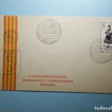 Sellos: SOBRE CONMEMORATIVO - II EXPOSICIÓN FILATÉLICA NUMISMÁTICA Y COLECCIONISMO - PORT BOU - GERONA 1972. Lote 235502135