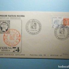 Sellos: SOBRE CONMEMORATIVO III EXPOSICIÓN FILATÉLICA NACIONAL EXFILNA-74, SOCIEDAD SEVILLANA, SEVILLA 1974. Lote 235502580