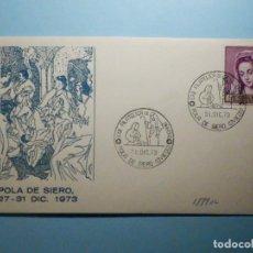 Sellos: SOBRE CONMEMORATIVO ALFIL - EXPOSICIÓN FILATÉLICA DE NAVIDAD - POLA DE SIERO, OVIEDO - ASTURIAS 1973. Lote 235503340
