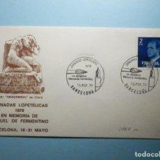 Sellos: SOBRE CONMEMORATIVO ALFIL - JORNADAS LOPETÉLICAS 1979 - MANUEL DE FERMENTINO - BARCELONA. Lote 235507840