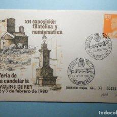 Sellos: SOBRE CONMEMORATIVO XII EXPOSICIÓN FILATÉLICA Y NUMISMÁTICA, FERIA CANDELARIA, MOLINS DE REY 1980. Lote 235511025