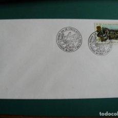 Francobolli: SOBRE PRIMER DIA 1988 ESPAÑA CANGAS DE ONIS. Lote 235836805
