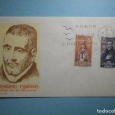 Selos: EDIFIL 1961, 1962 JUAN DE ÁVILA, RODRIGO XIMENEZ PRIMER DIA CIRCULACIÓN 25-2-1970 SOBRE S.F.C- A.328. Lote 236169645