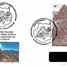 Sellos: ESPAÑA. SOBRE PRIMER DIA. PATRIMONIO MUNDIAL. PAISAJE DE RISCO CAIDO Y MONTAÑAS SAGRADAS DE GRAN CAN. Lote 236312715