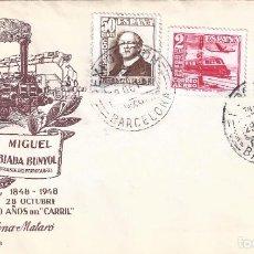 Sellos: EDIFIL 1037-1039 CENTENARIO DEL FERROCARRIL 1948. SOBRE MATASELLOS ESPECIAL FECHADO EL 29-10-1948.. Lote 236496830