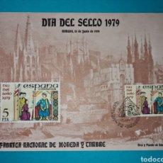 Sellos: FILATELIA - HOJA RECUERDO - DIA DEL SELLO 1979 - BURGOS - CON MATASELLO ESPECIAL EXFILNA 79. Lote 236655910