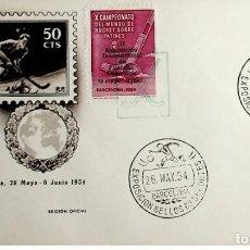 Sellos: 1954 ESPAÑA II EXPOSICIÓN INTERNACIONAL DE FILATELIA DEPORTIVA-X CAMPEONATO DE HOCKEY SOBRE PATINES. Lote 236841245