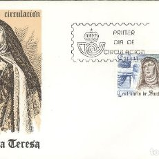 Sellos: ESPAÑA. SPD 2674. AÑO 1982. CENT. MUERTE DE SANTA TERESA.. Lote 236841375