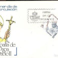 Sellos: ESPAÑA. SPD 2675. AÑO 1982. VISITA DE JUAN PABLO II A ESPAÑA.. Lote 236841480