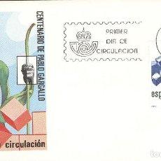Sellos: ESPAÑA. SPD 2683. AÑO 1982. CENT. NACIMIENTO DEL ESCULTOR PABLO GARGALLO.. Lote 236841755