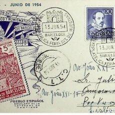 Sellos: 1954 ESPAÑA MATASELLO XII FERIA OFICIAL Y INTERNACIONAL DE MUESTRAS EN BARCELONA - EXPOSICIÓN FILATE. Lote 236841820